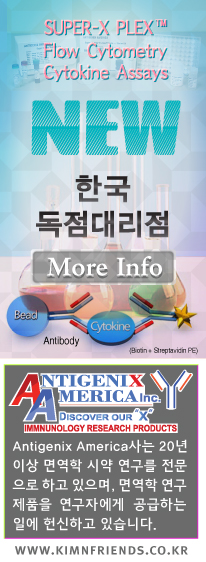AntigenixAmerica_event